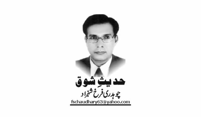 Ch Farrukh Shezad, Nai Baat Newspaper, e-paper, Pakistan
