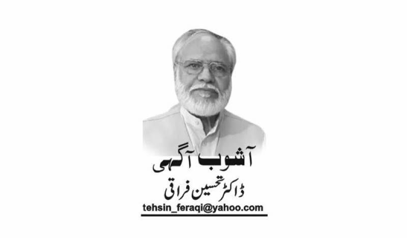 Dr Tehsin Firaqi, Nai Baat Newspaper, e-paper, Pakistan