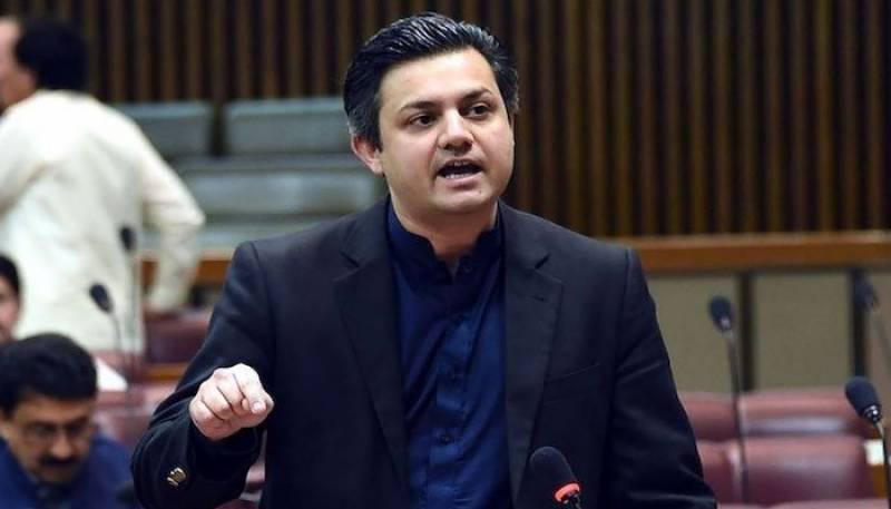 FATF,Pakistan Hamad Azhar,Pakistan India Relation