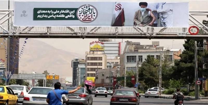 عید الاضحیٰ کے موقع پر ایران میں لاک ڈاؤن لگا دیا گیا