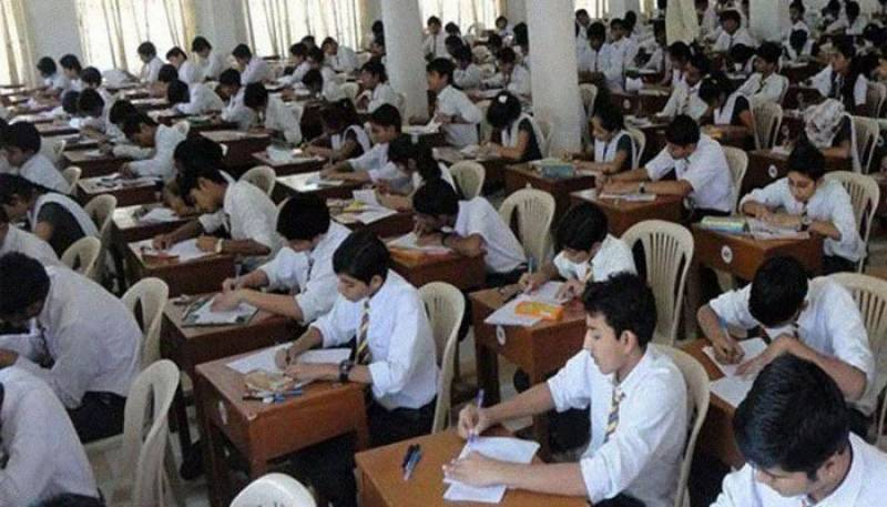 Examination in Pakistan,NCOC