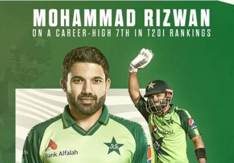 ٹی 20 رینکنگ میں پاکستانی وکٹ کیپر محمد رضوان ٹاپ ٹین میں شامل ہوگئے