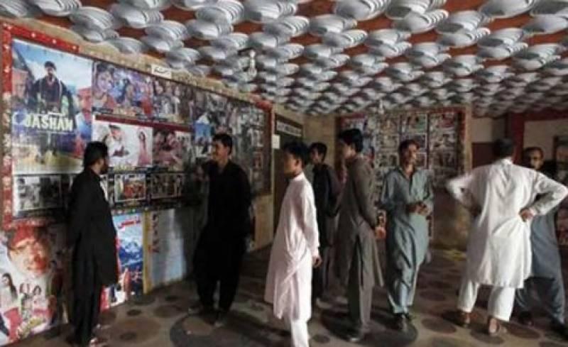 پشاور میں سینما گھروں کی رونقیں بحال ہوگئیں