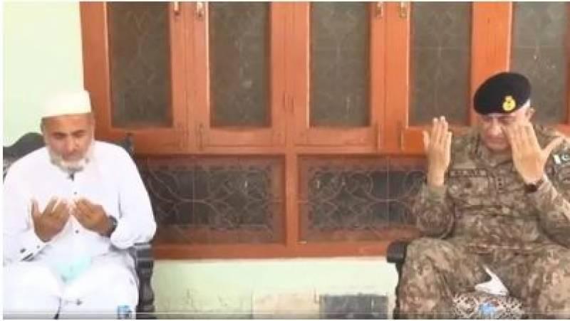 آرمی چیف کی اہلیہ سمیت کیپٹن باسط شہید کے گھر آمد