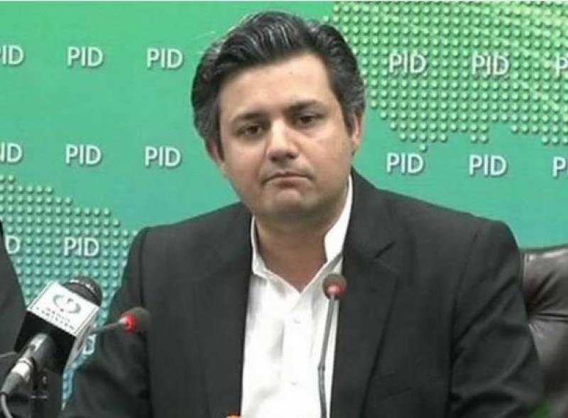 بھارت کی تمام کوششوں کے باوجود پاکستان گرے لسٹ سے نکل جائے گا، حماد اظہر