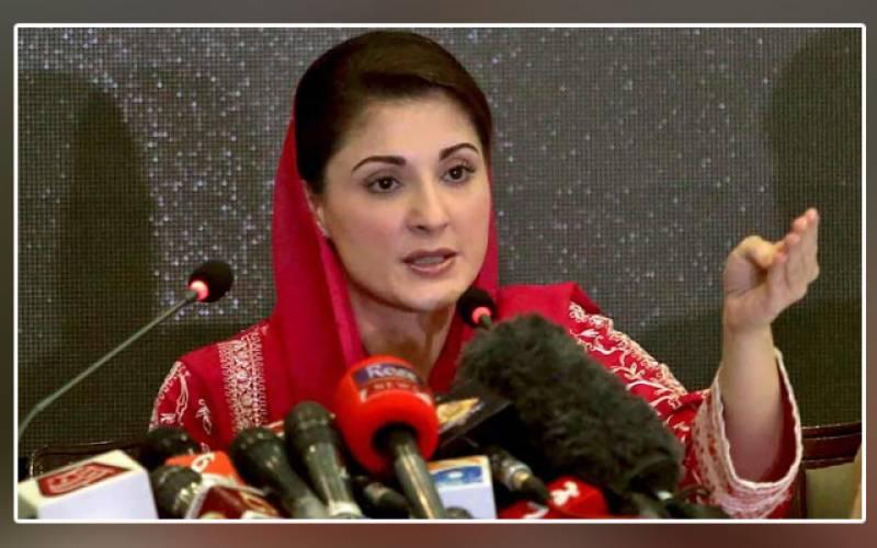 PTI government, Pakistan, unsafe, women, Maryam Nawaz, Noor Mukadam