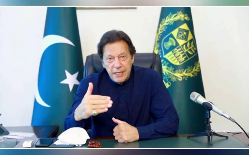 Referendum, Kashmiris, Pakistan, independent, Imran Khan, PTI government
