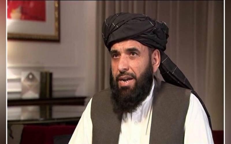 New government, Afghanistan, women's rights, Taliban spokesman, Ashraf Ghani