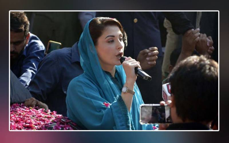 PP-38 By-election, Maryam Nawaz, PML-N, PTI, PPP