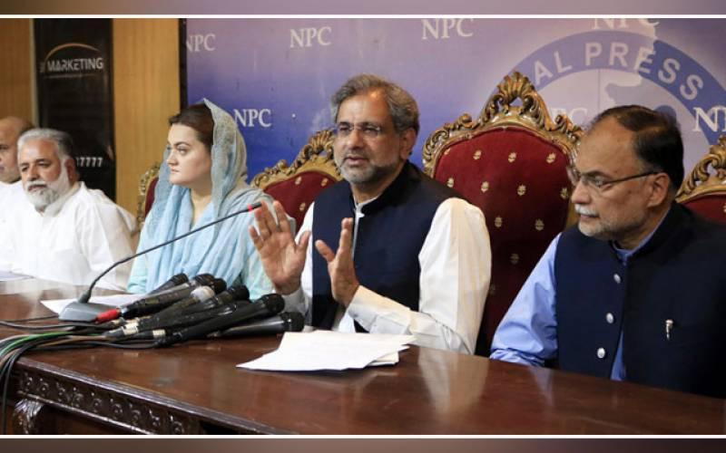 Imran Khan, immoral language, Maryam Nawaz, PML-N, Federal minister