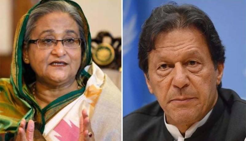 Imran Khan ,Haseena Wajid,PTI,Pakistan,PMIK