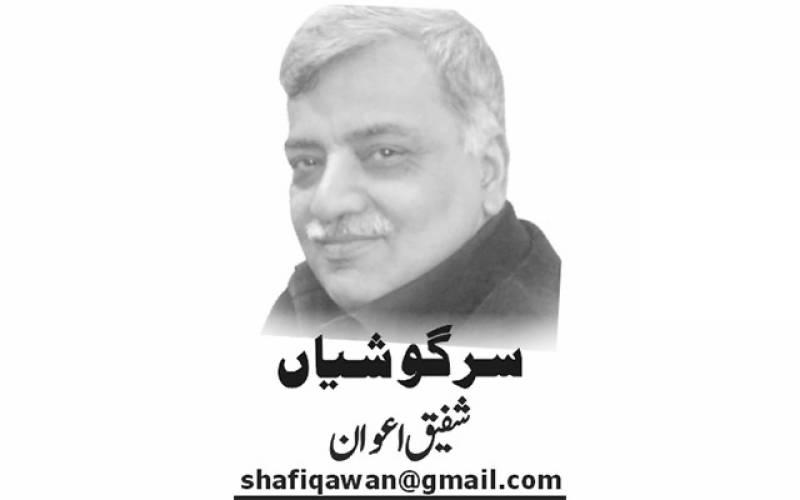 Shafiq Awan, Nai Baat Newspaper, e-paper, Pakistan