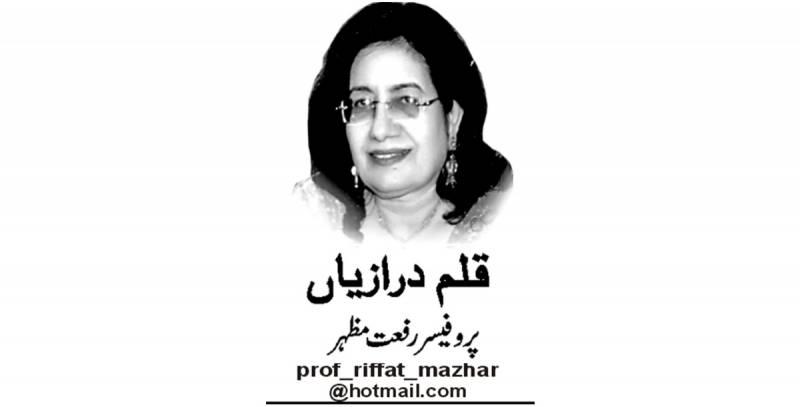 Prof Riffat Mazhar, Nai Baat Newspaper, e-paper, Pakistan