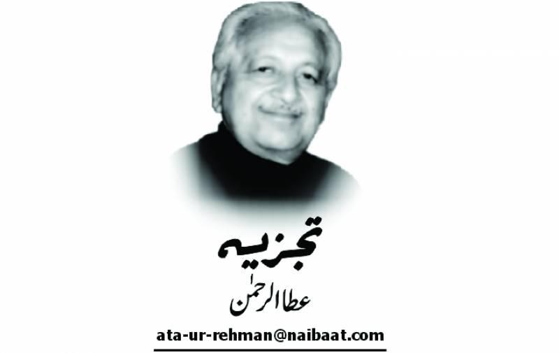 Atta ur Rehman, Nai Baat Newspaper, e-paper, Pakistan