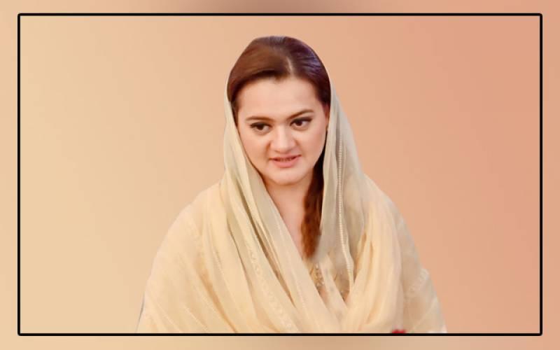 Transparency, Azad Kashmir elections, question mark, Maryam Aurangzeb, PTI, PML-N