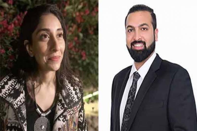نور مقدم قتل کیس میں ملزم کے والدین کا 2 روزہ جسمانی ریمانڈ منظور