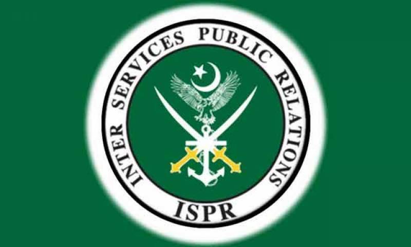 آزاد کشمیر، پاک فوج کی گاڑی کھائی میں گر گئی، 4 جوان شہید
