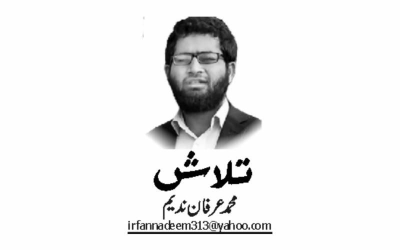 Irfan Nadeem, Nai Baat Newspaper, e-paper, Pakistan