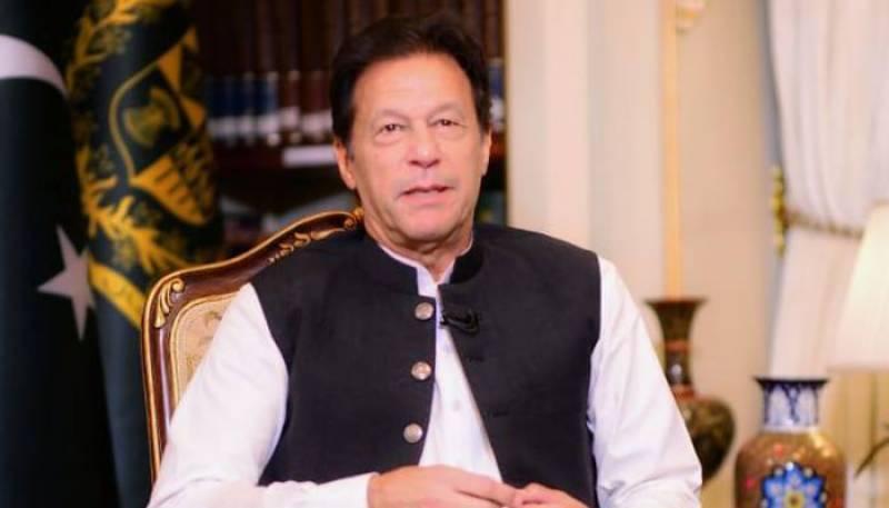 PMIK,CPEC,Pakistan China
