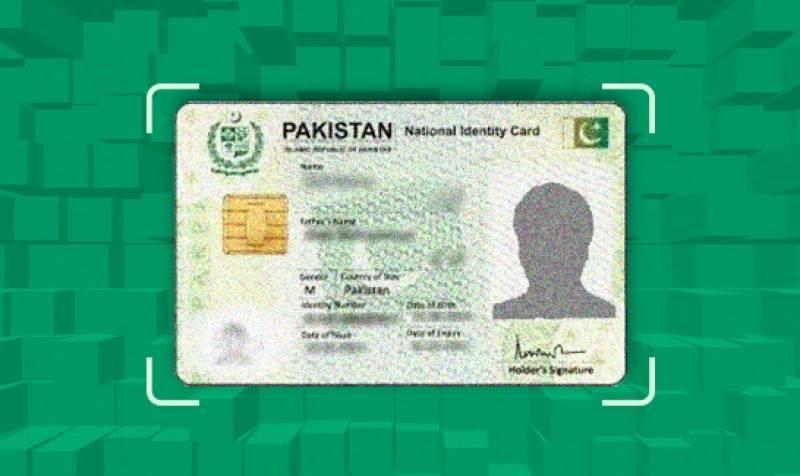 افغان باشندوں سے پاکستانی شناختی کارڈ برآمد ہونے کی خبر بے بنیاد ہے: نادرا
