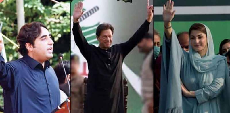 آزاد کشمیر الیکشن کے نتائج غیر متوقع نہیں