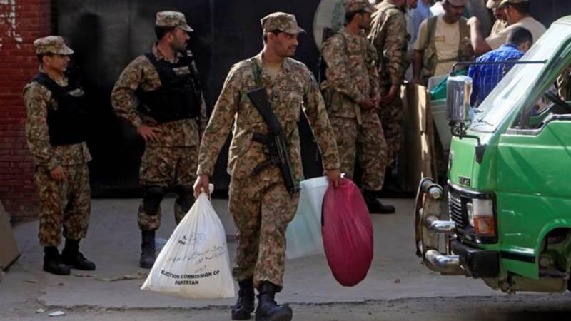 پنجاب اسمبلی کے حلقہ پی پی 38 سیالکوٹ میں ضمنی الیکشن کل ہوگا