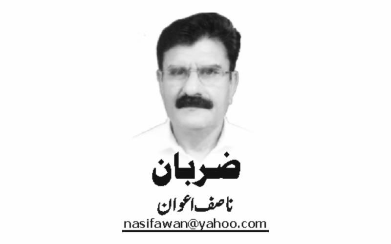 Nasif Awan, Nai Baat Newspaper, e-paper, Pakistan