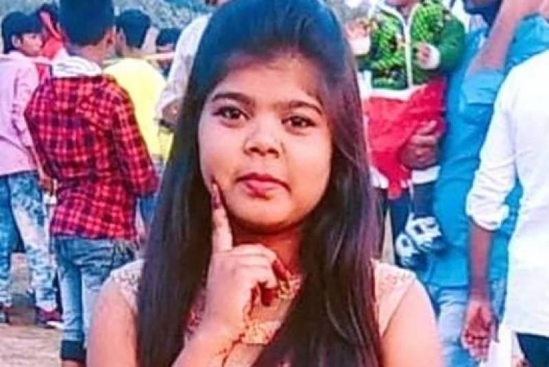 جینز پہننے کی سزا، رشتہ داروں نے 17 سالہ لڑکی کو قتل کردیا