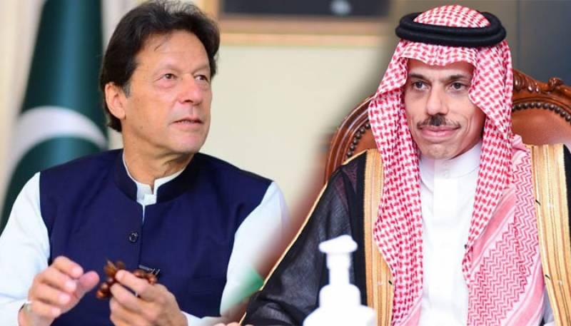 Pakistan Saudi Arab Relation,KSA,MBS,PMIK,Imran Khan,Prince Faisal Bin Farhan Al Saud