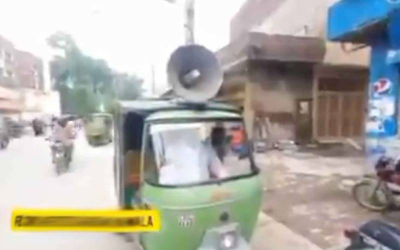 کمشنر گوجرانوالہ کا کتا گم، شہر میں لاؤڈ اسپیکر پر اعلانات
