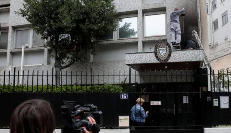 کورونا پابندیوں کے مخالفین کا فرانس میں کیوبا کے سفارتخانے پر حملہ