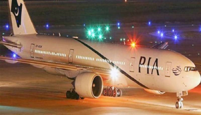PIA،New restrictions imposed
