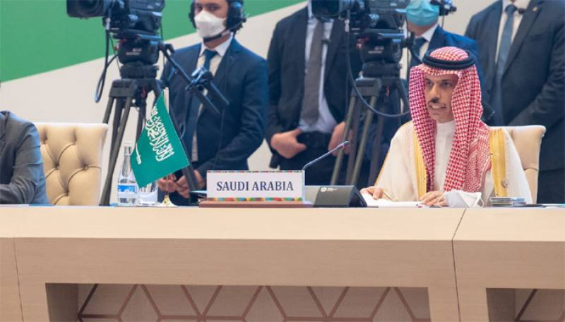 NeoNews, Pakistan, KSAM, Faisal bin Farhan Al Saud