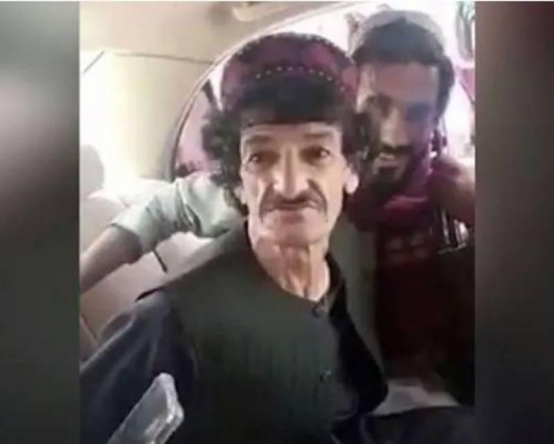 طالبان نے معروف کامیڈین کو قتل کردیا، ویڈیو وائرل ہوگئی