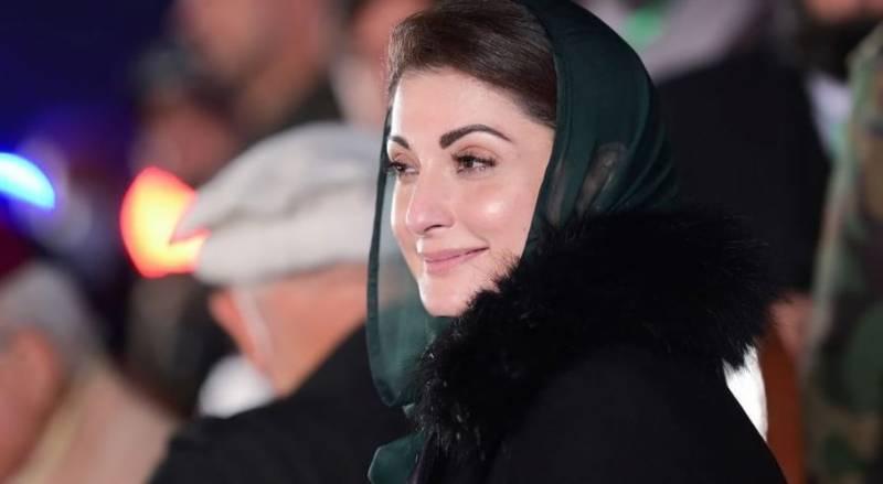 Marryam Nawaz,PMLN,Maryam Nawaz Sharif Covid Test