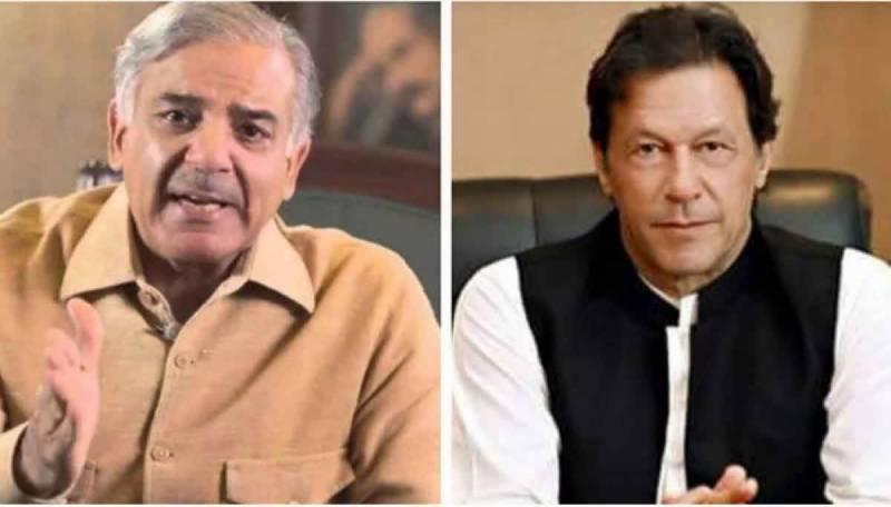 وزیراعظم عمران خان نے شہباز شریف کے ہتک عزت کے دعوے کا جواب جمع کروا دیا