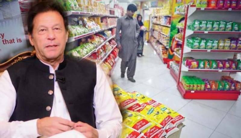 Utility Store Prices,PMIK,Imran Khan