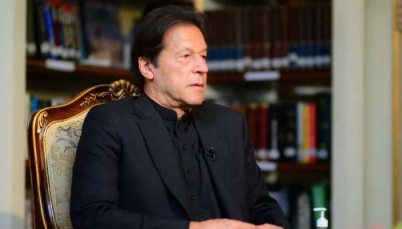 PMIK,Afghan Peace Process,Pakistan Afghanistan Relation,Pakistan US