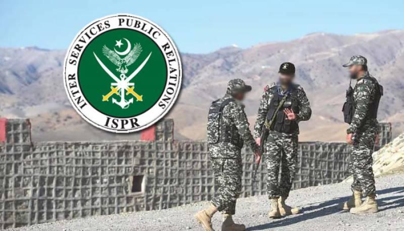 DGISPR,Pakistan Army,Afghan Forces,