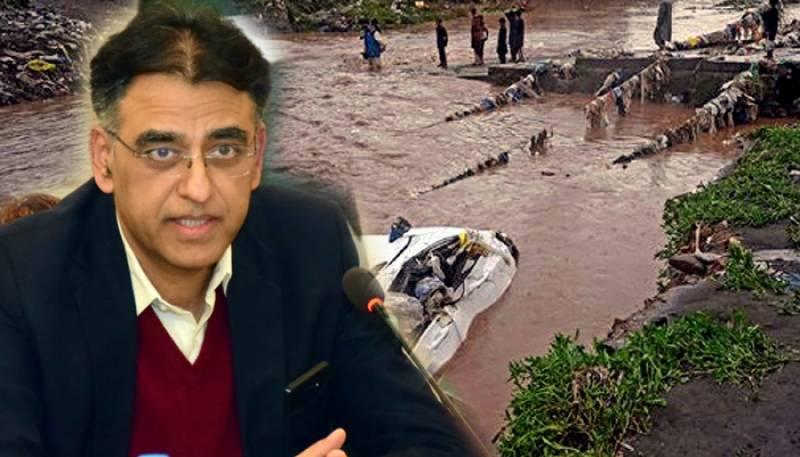 Asad Umar,Islamabad Sector E-11,Flood in Islamabad,