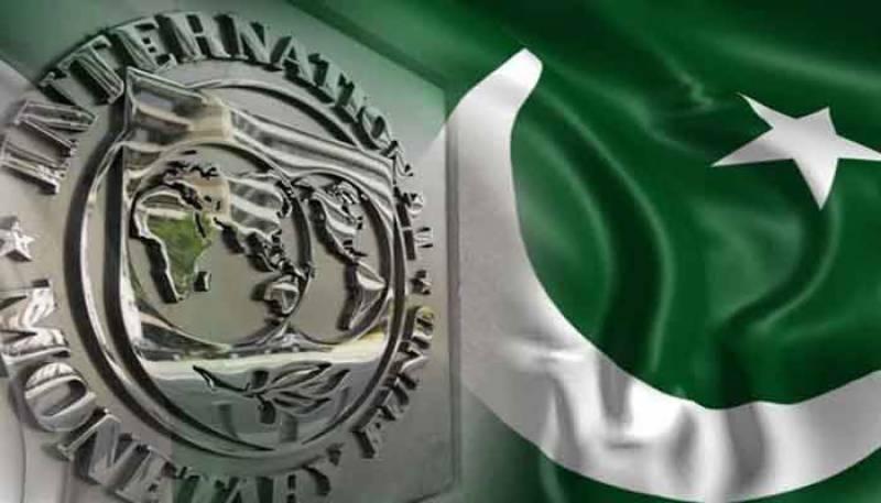 عالمی مالیاتی ادارے نے گذشتہ سال کی پاکستان کی معاشی سرگرمیوں کو بہتر قرار دیدیا