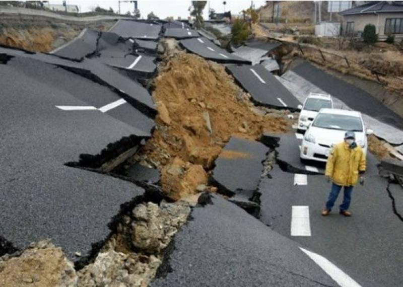امریکی ریاست الاسکا کےقریب سمندر میں ہولناک زلزلہ ، سونامی کی وارننگ جاری