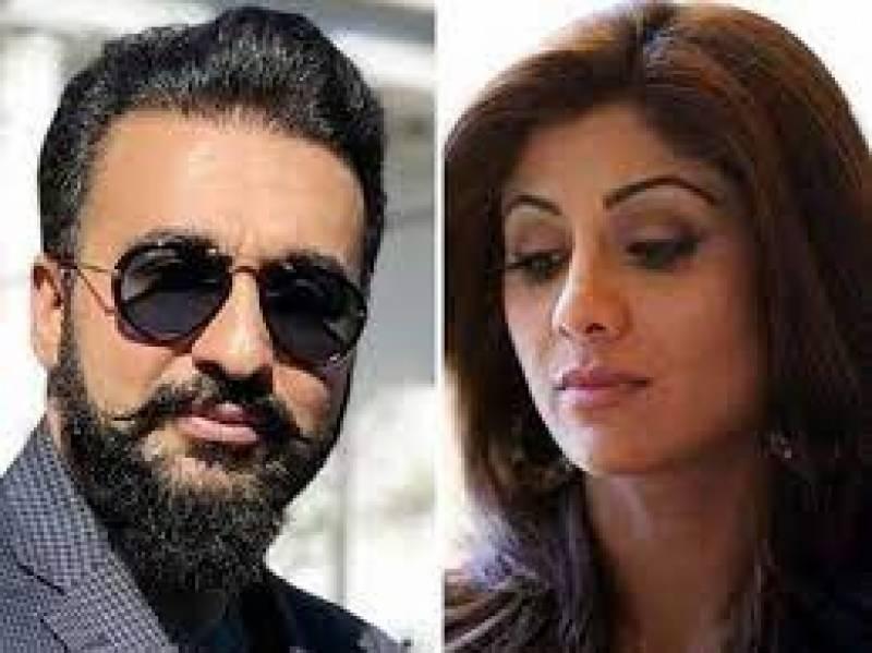 عدالت نے فحش فلموں کے کیس میں شلپاسیٹھی کے شوہر کی درخواست ضمانت مسترد کردی