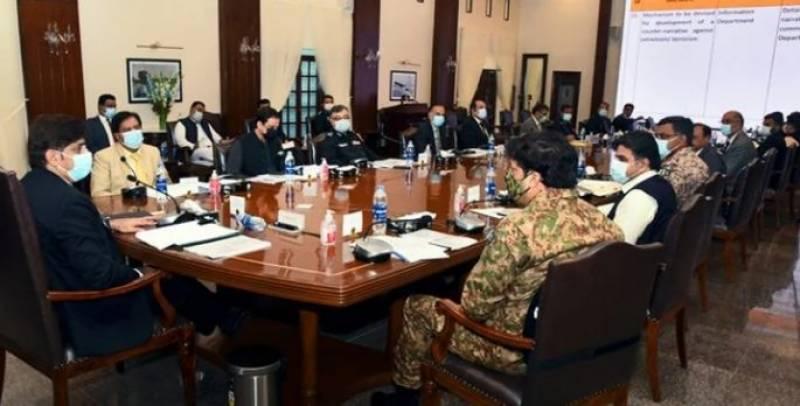 سندھ میں امن وامان قائم اور سڑیٹ کرائمز کی سرکوبی کا فیصلہ،ایپکس کمیٹی اجلاس