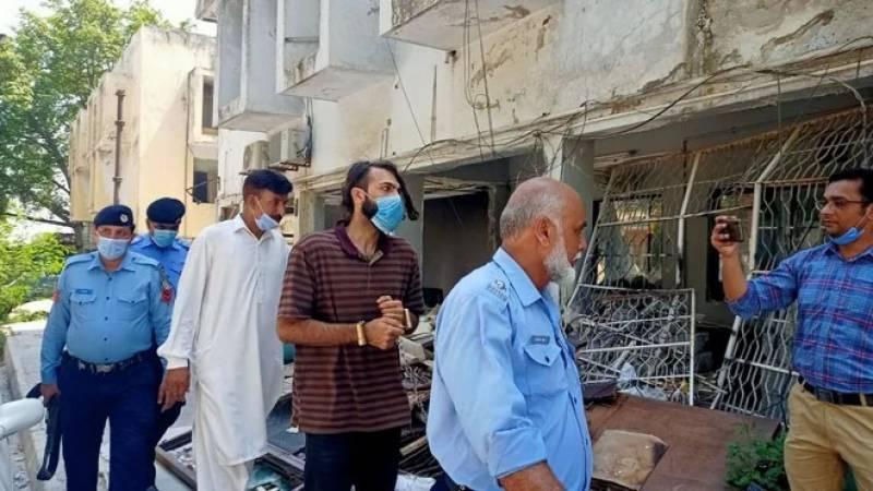 Noor Muqadam Murder Case