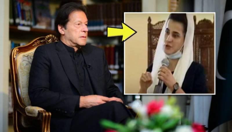 Afghanistan,Kabul,US Forces,Afghan Peace Process,PM Imran Khan,PMIK