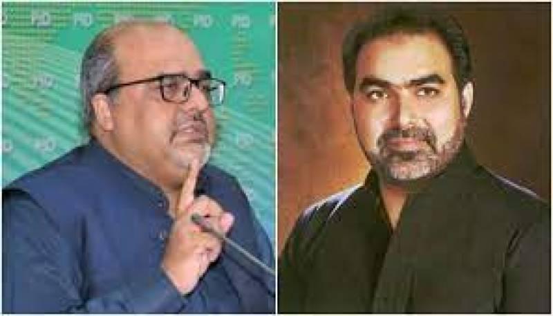 نذیر چوہان نے جھوٹا الزام لگایا ، معاملہ منطقی انجام تک پہنچے گا: شہزاد اکبر