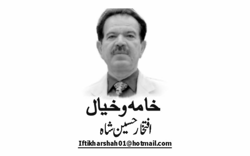 Iftikhar Hussain Shah, Nai Baat Newspaper, e-paper, Pakistan