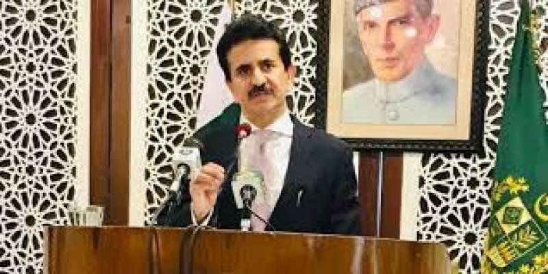 کشمیر میں مظالم پر یورپی پارلیمنٹ کے اراکین کا صدریورپی کمیشن کو خط، پاکستان کا خیرمقدم