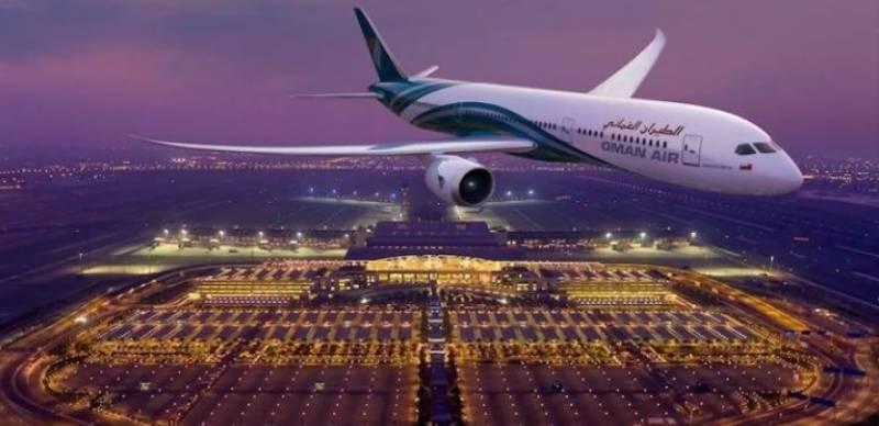 عمان ائرلائنز نے عمرہ کے لئے پروازیں چلانے کا اعلان کردیا